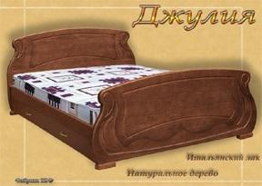 """Кровать """"Джулия"""" из массива сосны"""